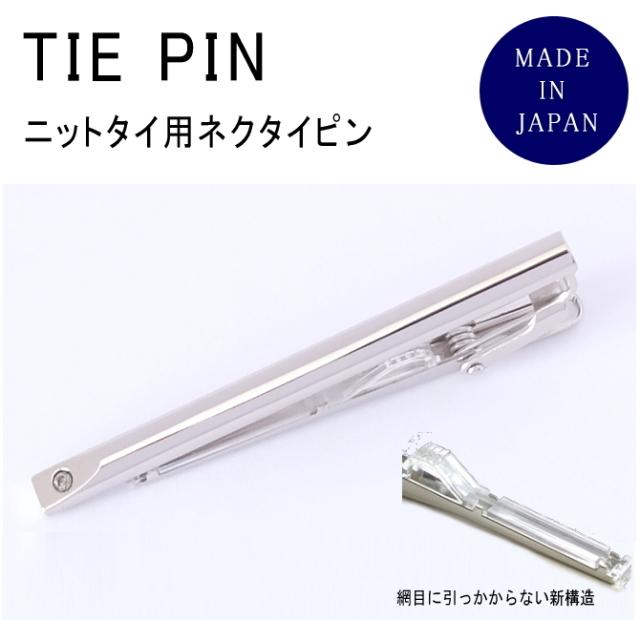 ネクタイピン ニットタイ用 スワロフスキー 日本製 クリスタル