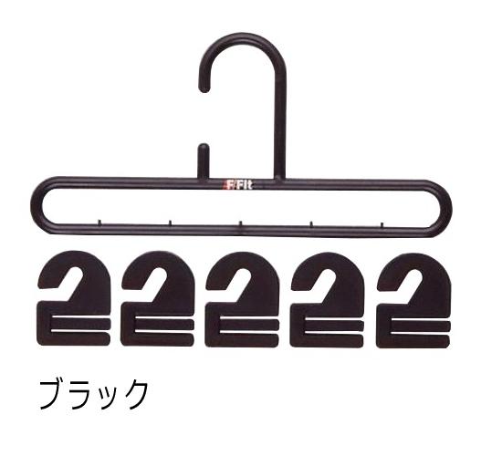 ネクタイハンガー フック 20枚付 日本製 ブラック