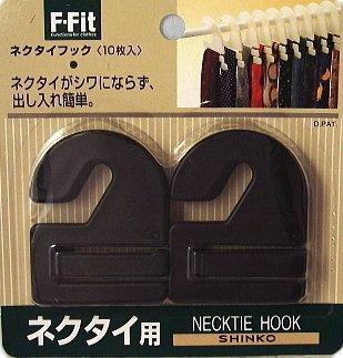 ネクタイハンガー 補充用フック10枚セット 日本製