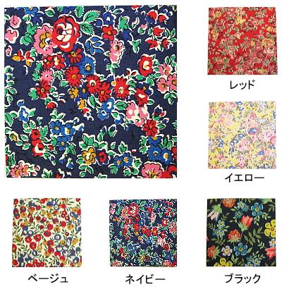 【ミニカード】花柄コットン/リバティ社製ファブリック・封筒付