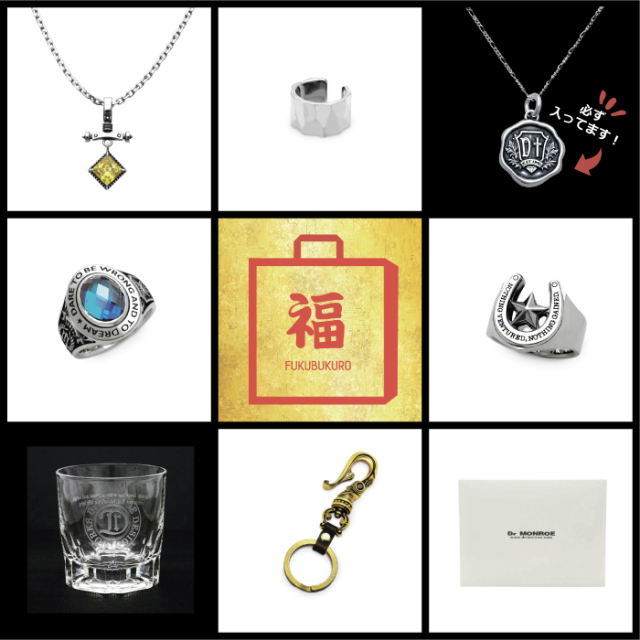 【予約販売】2019年福袋★
