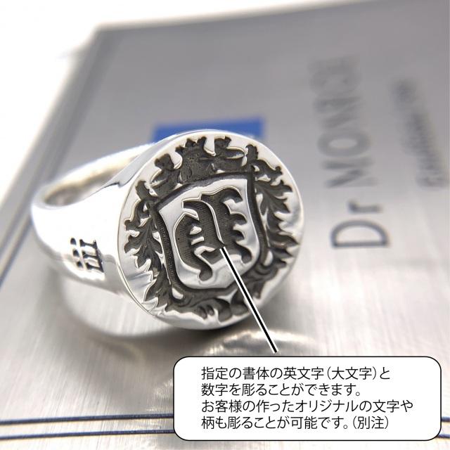 オーダーメイドシーリングスタンプの指輪、fc288