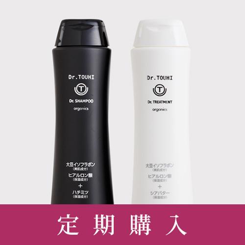 【定期購入】ドクタートウヒ シャンプー・トリートメントセット