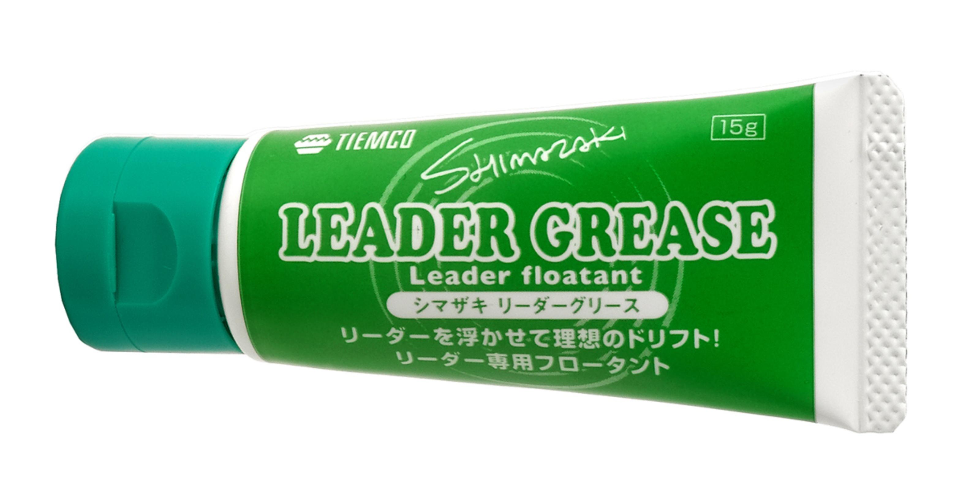 シマザキ リーダーグリース