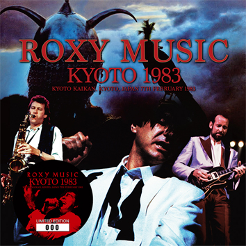 ROXY MUSIC - KYOTO 1983 (2CD)
