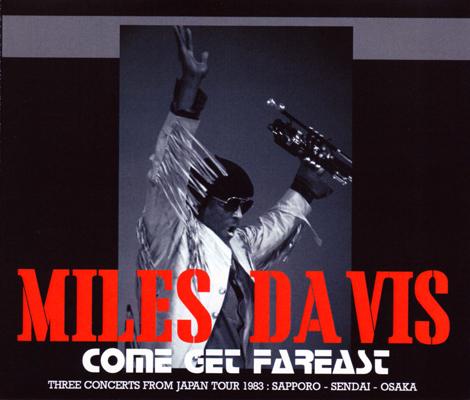 MILES DAVIS - COME GET FAREAST