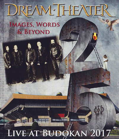 DREAM THEATER - LIVE AT BUDOKAN 2017 (1BDR)