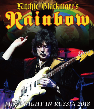 RITCHIE BLACKMORE'S RAINBOW - FIRST NIGHT IN RUSSIA 2018