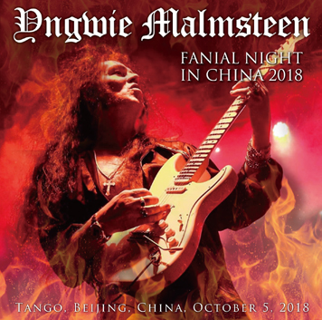 YNGWIE MALMSTEEN - FINAL NIGHT IN CHINA 2018