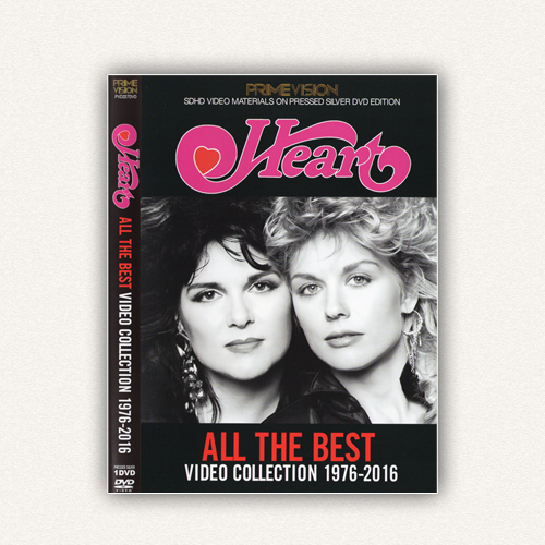HEART - ALL THE BEST: VIDEO COLLECTION 1976-2016