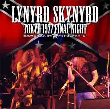 LYNYRD SKYNYRD - TOKYO 1977 FINAL NIGHT (2CDR)