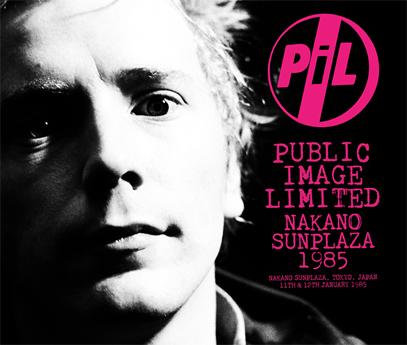 IC IMAGE LIMITED - NAKANO SUNPLAZA 1985 (3CDR)