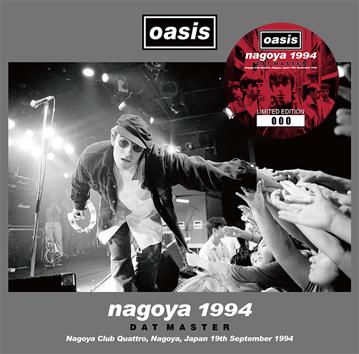 OASIS - NAGOYA 1994 DAT MASTER (2CD)
