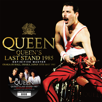 QUEEN - QUEEN'S LAST STAND 1985: DEFINITIVE MASTER (2CD)