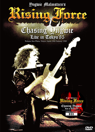 YNGWIE MALMSTEEN'S RISING FORCE - CHASING YNGWIE : LIVE IN TOKYO '85
