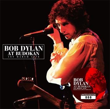 BOB DYLAN - AT BUDOKAN: 1ST MARCH 1978 (2CD)