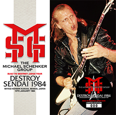 MICHAEL SCHENKER GROUP - DESTROY SENDAI 1984