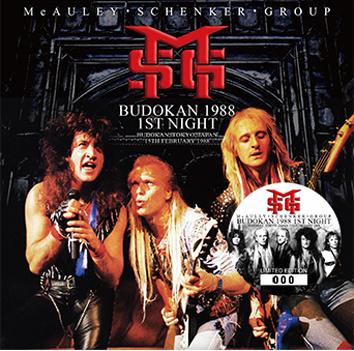 McAULEY SCHENKER GROUP - BUDOKAN 1988 1ST NIGHT