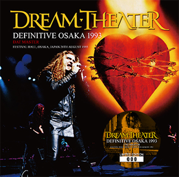 DREAM THEATER - DEFINITIVE OSAKA 1993: DAT MASTER