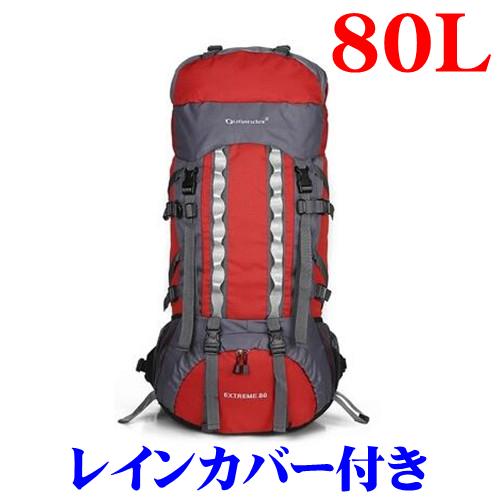 リュック 登山/登山用バックパック
