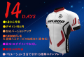 【14日クイック納品】自転車サイクリングオーダーサイクルジャージ、一着からデザイン料無料!