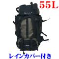 大容量55Lアウトドア旅行登山リュックサック、大容量ザック、バックパック