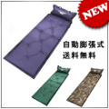枕付き一人用防水・耐水 インフレータブル機能付き(自動膨張式) キャンピングエアマット