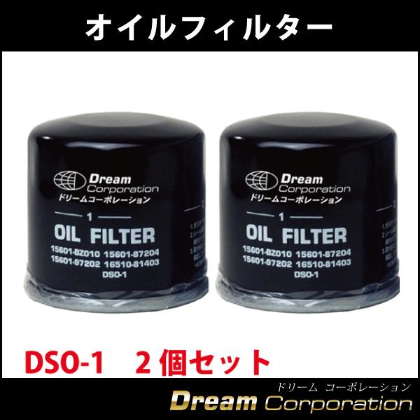 2個セットオイルフィルターエレメントスズキ/ダイハツ/トヨタ/日産/マツダ適合DSO-1