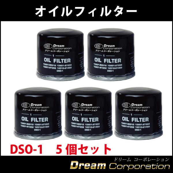5個セットオイルフィルターエレメントスズキ/ダイハツ/トヨタ/日産/マツダ適合DSO-1