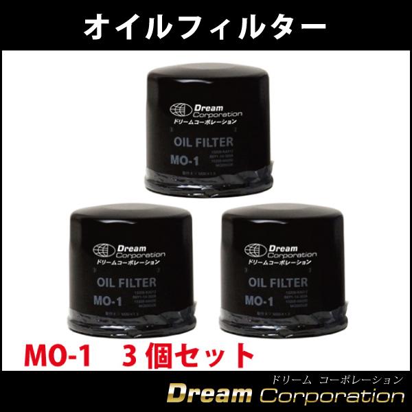 3個セット MO-1オイルフィルターエレメントMAXマックスフィルター三菱/日産/スバル/マツダ国際品質管理規格取得認定品
