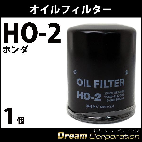 ホンダ オイルフィルター HO-2
