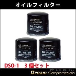 3個セットオイルフィルターエレメントスズキ/ダイハツ/トヨタ/日産/マツダ適合DSO-1