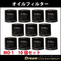 10個セット MO-1オイルフィルターエレメントMAXマックスフィルター三菱/日産/スバル/マツダ国際品質管理規格取得認定品