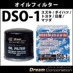 1個オイルフィルターエレメントスズキ/ダイハツ/トヨタ/日産/マツダ適合DSO-1