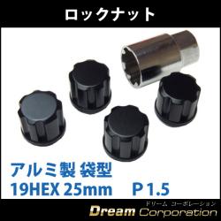 【国産】カラーホイールナット ロックナットセット アルミ製 袋型 19HEX 25mm P1.5【黒】軽自動車にピッタリ