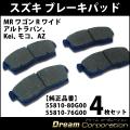 ディスクパットフロント用4枚セットスズキワゴンR/MRワゴン/アルトラパン ブレーキパット/ブレーキパッド