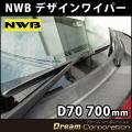 【NWB日本ワイパーブレード株式会社】エアロワイパーブレード700mm1本【Uフック対応の国産車輸入車適合】