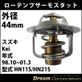 開弁温度76.5ローテンプサーモスタット外径44mmスズキKei年式98.10~01.3 型式HN11S/HN21S