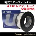AE86レビン/トレノ/全年式対応乾式エアーフィルター純正仕様 ユニオン産業フィルターエレメント