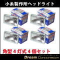 小糸製作所KOITOヘッドライトヘッドランプ角型4灯式4個セットH4Uハイパーバルブ取付可