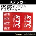KTC京都機械工具公式オリジナルロゴステッカー1シート(大2枚小4枚)エンブレムシール 工具箱/車のドレスアップ