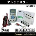 MASTECHマルチテスターMS8209 5機能 温度計/湿度計/騒音計/照度計 158×78×39mm日本語取扱説明書付