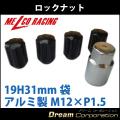 【ホイールロックナットセット】19H31mm袋ナット【アルミ製】黒M12×P1.5【トヨタホンダ三菱ダイハツマツダ】