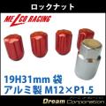 【ホイールロックナットセット】19H31mm袋ナット【アルミ製】赤M12×P1.5【トヨタホンダ三菱ダイハツマツダ】
