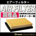 国産エアーフィルター トヨタ ハイエース・コミューター (19/8〜) CBF/ADF/LDF