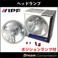IPF 国産 ヘッドランプ 丸型2灯式