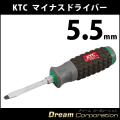 【KTC】 マイナスドライバー 貫通 5mm幅 樹脂柄 D1M2-5【京都機械工具】