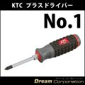 【KTC】 プラスドライバー 貫通 樹脂柄 No.1 D1P2-1【京都機械工具】