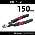 【KTC】 ニッパ スタンダードタイプ 150mm PN1-150 多機能タイプ 【京都機械工具】