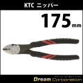 【KTC】 ニッパ スタンダードタイプ 175mm PN1-175 多機能タイプ 【京都機械工具】